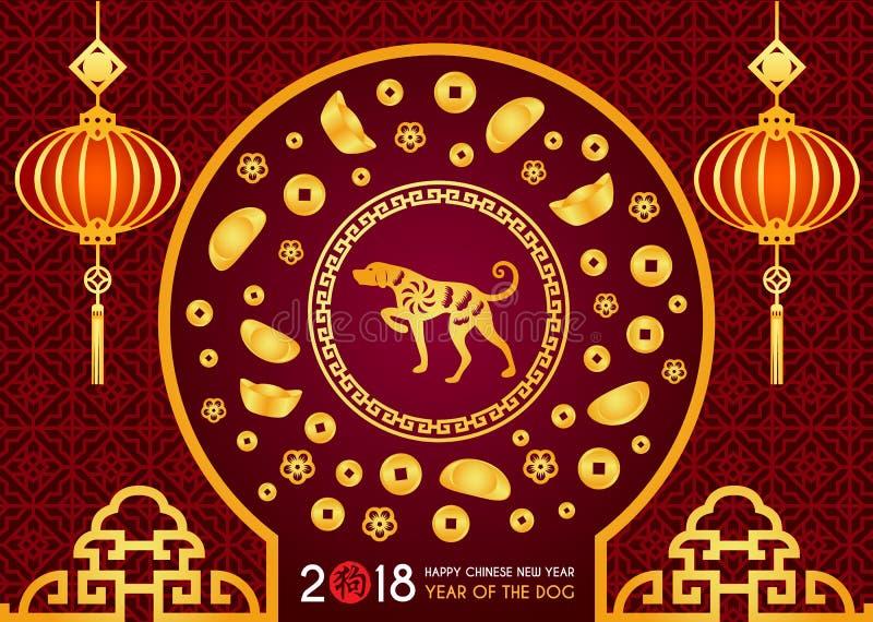 O cartão chinês feliz do ano novo 2018 é zodíaco chinês na porta do quadro do círculo, projeto chinês Chin da lanterna e do cão d ilustração stock