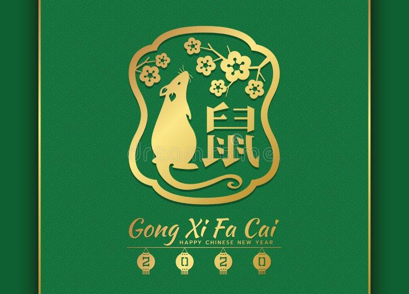 O cartão chinês feliz do ano novo 2020 com zodíaco chinês do rato do ouro, a flor e o rato do meio da porcelana da palavra em bor ilustração royalty free