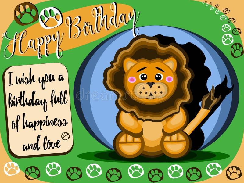 O cartão de aniversário criançola de um elefante enchido bonito que senta-se para crianças com amarelo positivo azul e verde prot ilustração stock