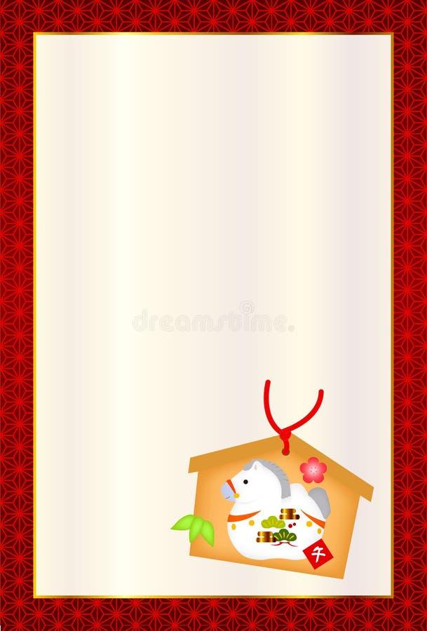 O cartão de ano novo