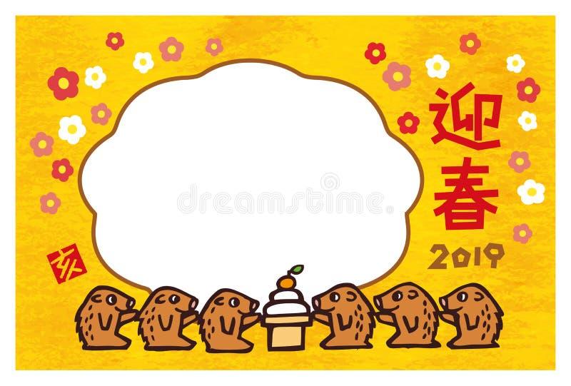 O cartão 2019 de ano novo com ilustração pequena do javali Foto franco ilustração royalty free