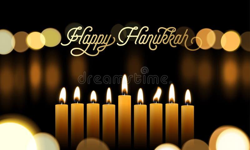 O cartão feliz do Hanukkah da fonte dourada e as velas para o feriado judaico projetam o fundo Fe das luzes do Hanukkah ou do Han ilustração do vetor