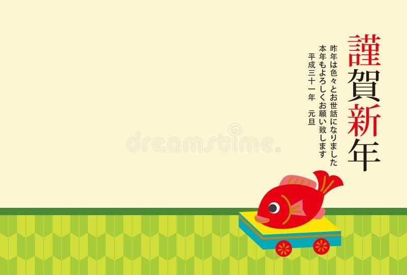 O cartão japonês 2019 de ano novo Brinquedo japonês tradicional bonito ilustração do vetor