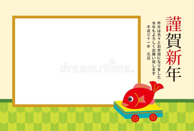 O cartão japonês 2019 de ano novo Quadro japonês tradicional da foto do brinquedo ilustração royalty free