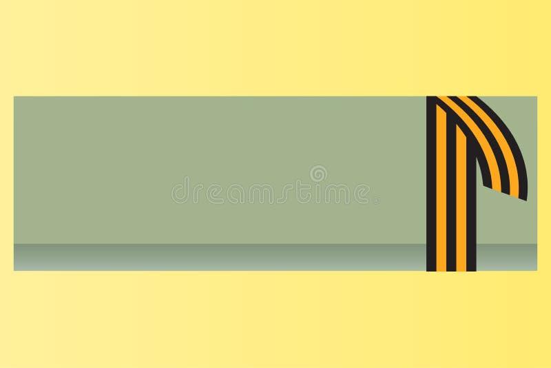 O cartão militar com fita é um bom presente aos familiares e amigo foto de stock