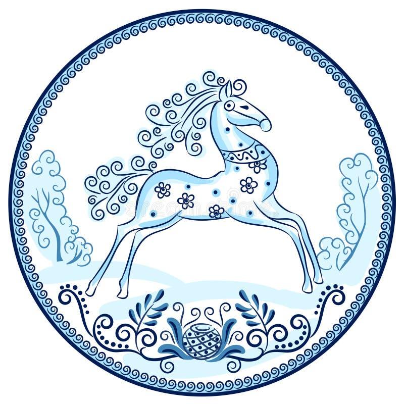 O cavalo running ilustração royalty free