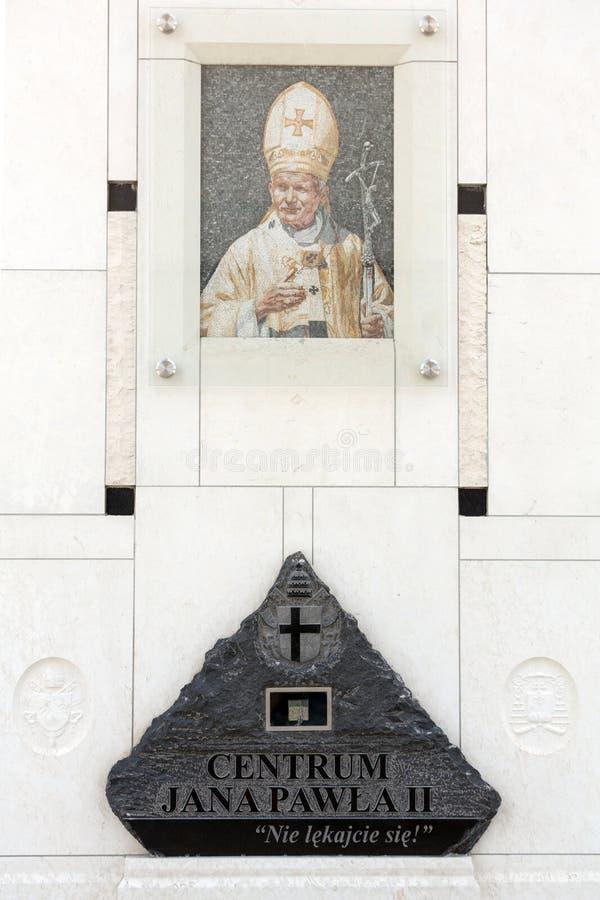 O centro do papa John Paul II Cracow, Lagiewniki imagem de stock