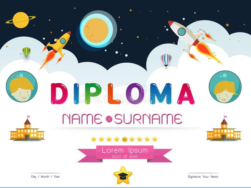 O certificado caçoa o diploma ilustração do vetor