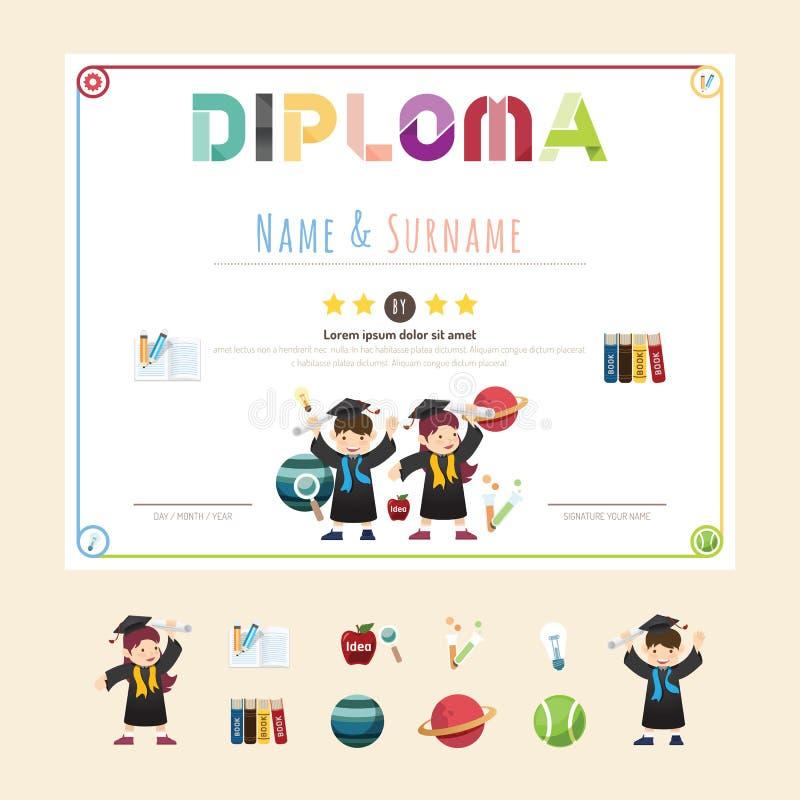 O certificado caçoa o diploma, disposição do molde do jardim de infância ilustração royalty free