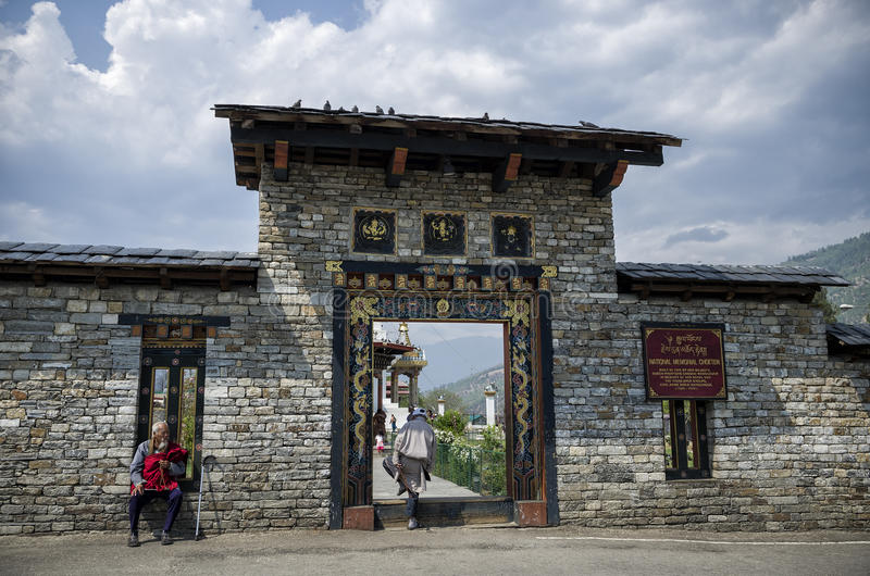 O Chorten memorável nacional situado em Thimphu, capital de Butão foto de stock royalty free