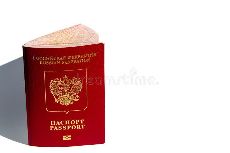 O conceito do passaporte como um símbolo do estado, assim como curso, defesa, saúde, reforma da pensão Close-up do passaporte com fotos de stock royalty free