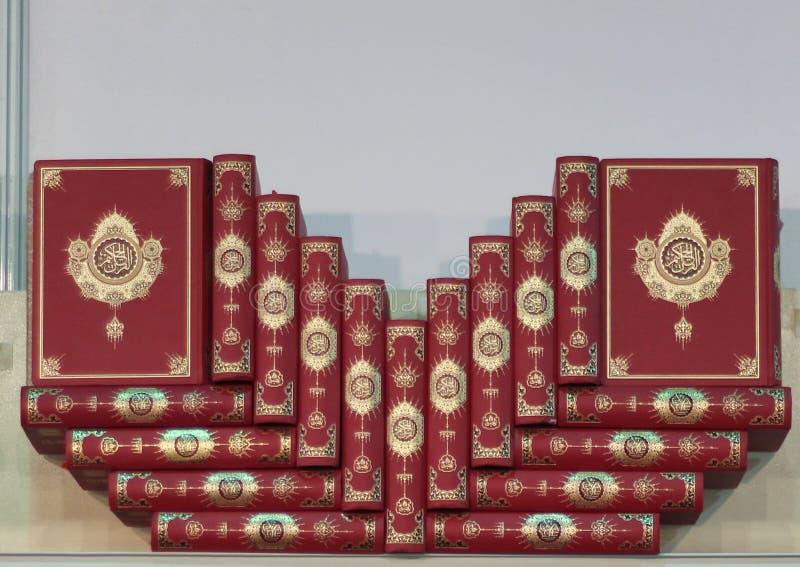 O Corão santamente fotografia de stock royalty free