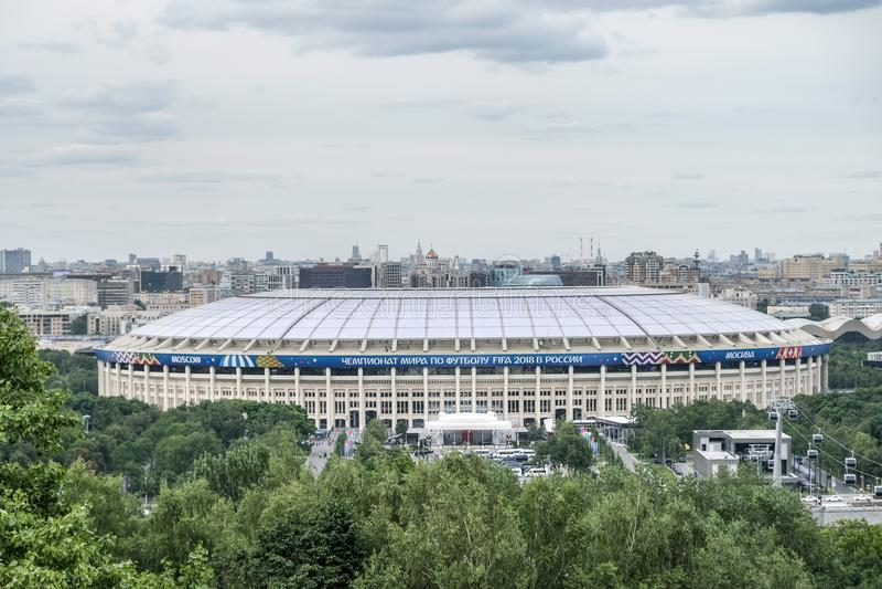 2018 o 14 de junho Moscou, Rússia Primeiro fósforo do mundo 2018 de FIFA FO imagens de stock royalty free