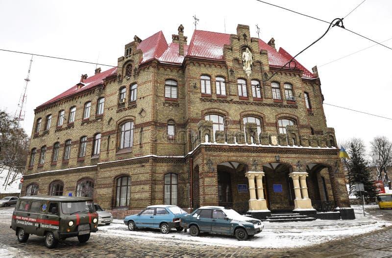 O Departamento Principal do Serviço de Estado da Ucrânia para emergências em Lviv, Ucrânia fotografia de stock royalty free