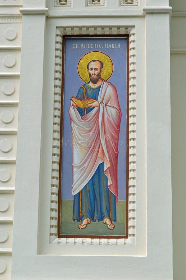 O detalhe arquitetónico na igreja ortodoxa do russo de St Peter e Paul em Karlovy variam República Checa fotografia de stock royalty free