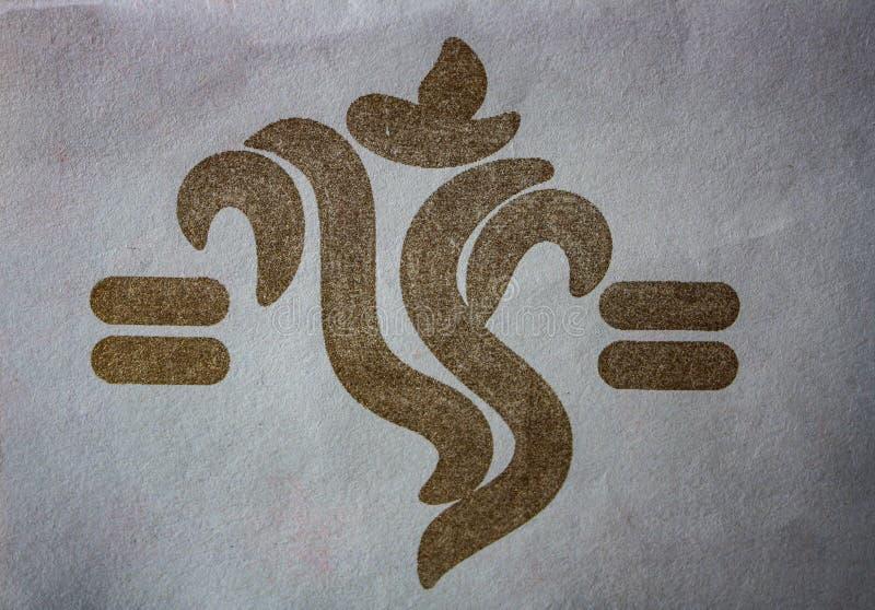O deus hindu Ganesha imagem de stock royalty free