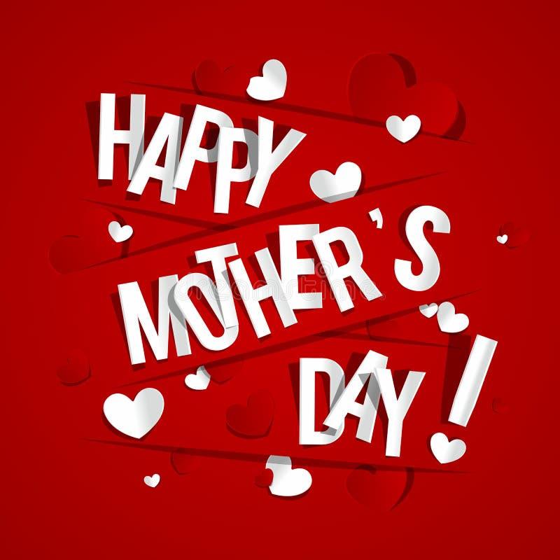 O dia de mãe feliz ilustração royalty free