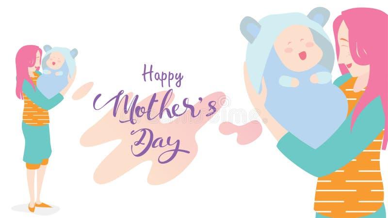 O dia de mãe feliz! Mum bonito que ri, sorrindo e guardando o bebê saudável com feliz Projeto liso da ilustração colorida do veto ilustração stock