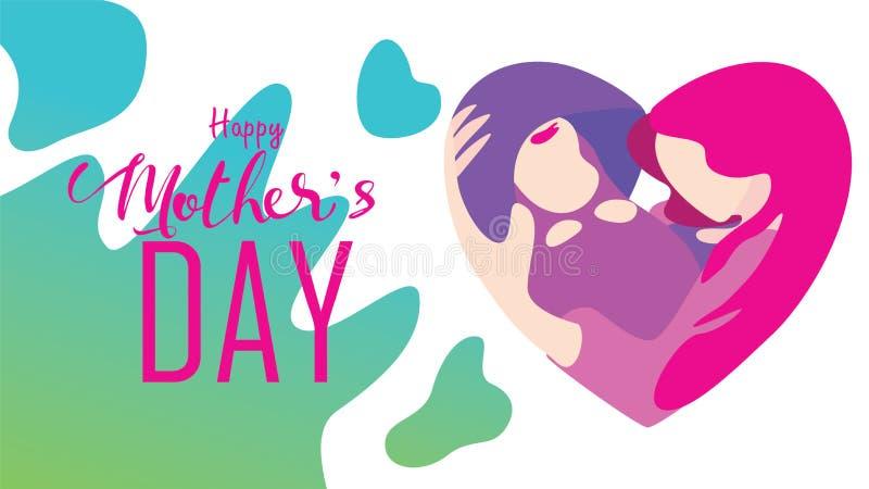 O dia de mãe feliz! Mum bonito que ri, sorrindo e guardando o bebê saudável com feliz Projeto liso da ilustração colorida do veto ilustração do vetor
