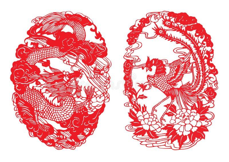 O dragão & Phoenix Papel-cortaram ilustração royalty free