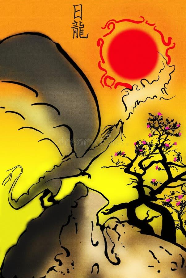O dragão e o sol ilustração royalty free