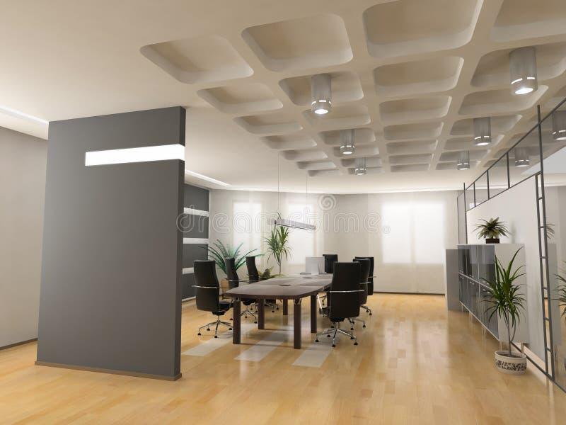 O escritório moderno ilustração do vetor