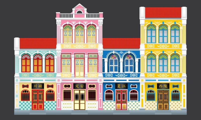 O estilo colonial colorido e histórico ligou casas do terraço ilustração royalty free
