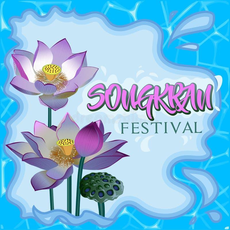 o feriado de Songkran ilustração stock