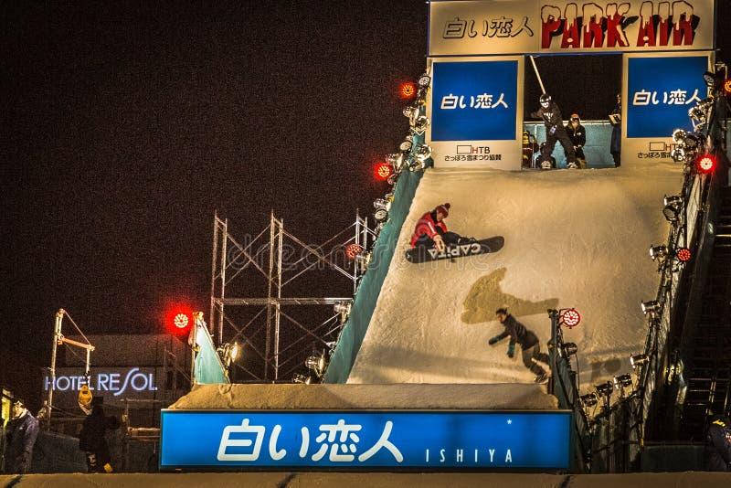 O festival da neve no parque de Odori, no estado de competição do snowboard do ` do monte do parque do ` livra a mostra fotos de stock