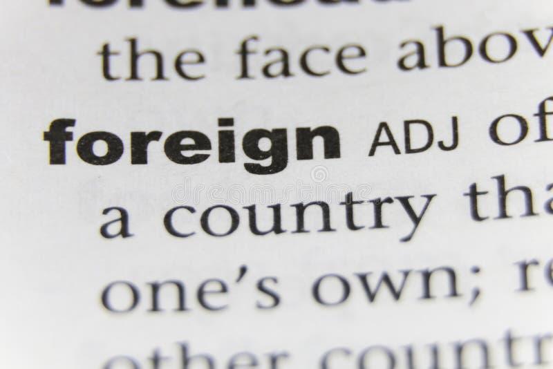 O fim estrangeiro da palavra acima imagens de stock
