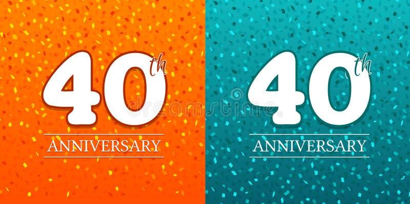 40.o fondo del aniversario - 40 años de celebración Cumpleaños Eps10 ilustración del vector