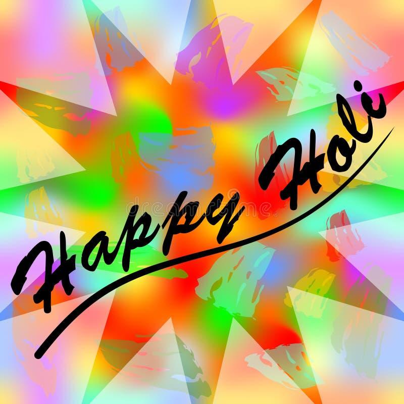 O fundo colorido do grunge do holi feliz com o holi feliz da inscrição, colorido selvagem espirra na forma semitransparent da est ilustração stock