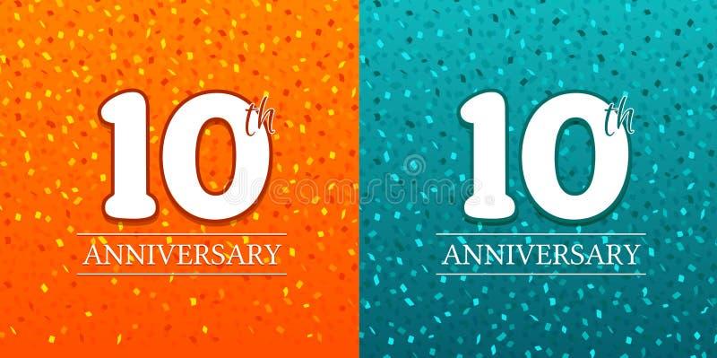 10o fundo do aniversário - 10 anos de celebração Vetor do aniversário Eps10 ilustração do vetor