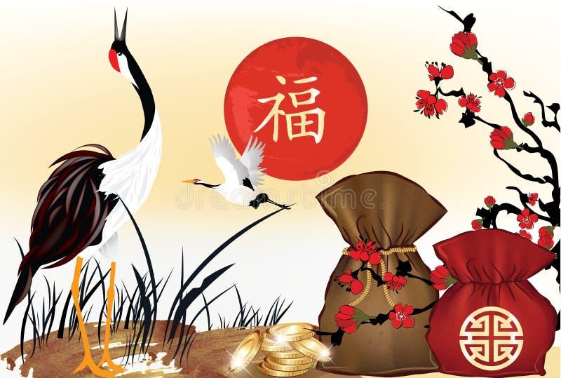 O fundo para cartões coreanos/japoneses com montanhas estilizados e voo crane pássaros ilustração stock
