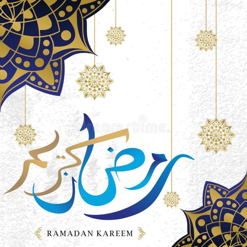 O fundo retro do cartão do projeto do vintage de Ramadan Kareem para a comunidade muçulmana com caligrafia árabe traduz ilustração stock