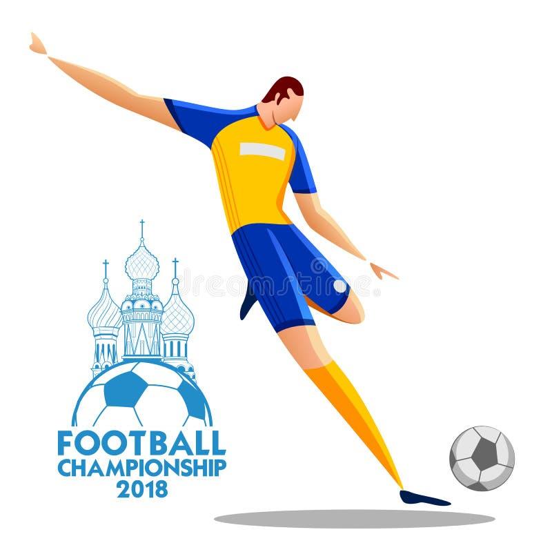 O futebol do copo do campeonato do futebol de Rússia ostenta o fundo para 2018 ilustração do vetor
