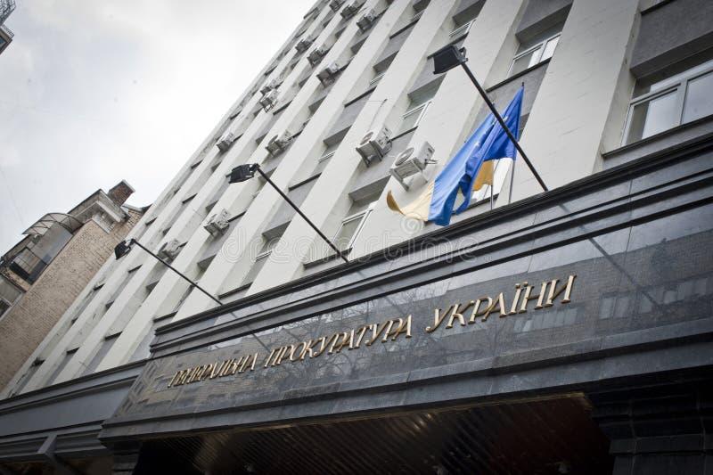 O general Promotor de justiça de Ucrânia imagem de stock royalty free