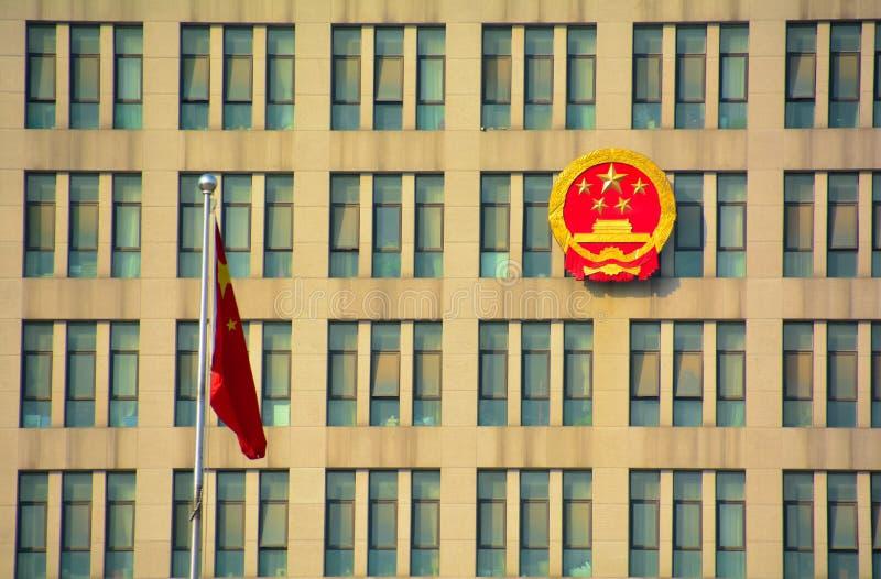 O governo chinês fotos de stock