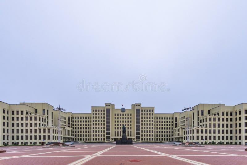 O governo do Republic of Belarus imagens de stock royalty free