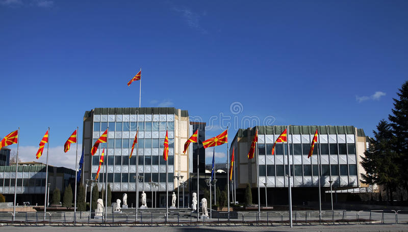 O governo do Republic Of Macedonia imagem de stock