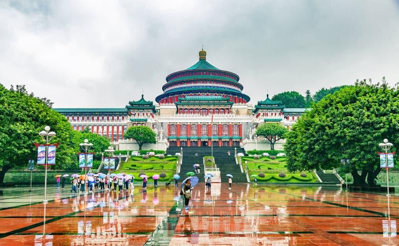 O grande salão dos povos na central de Chongqing, China fotos de stock royalty free