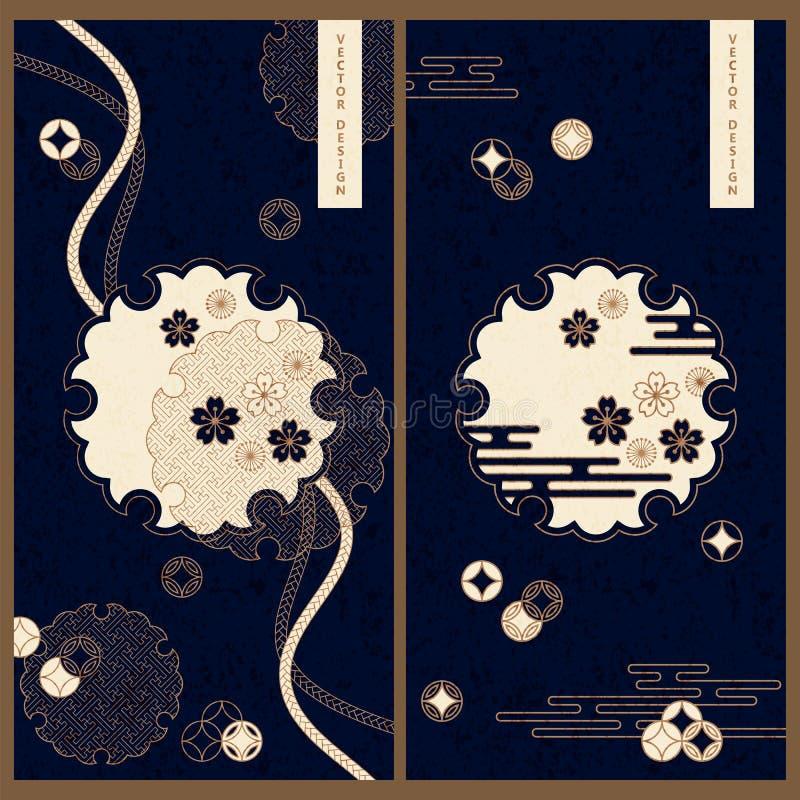 O grupo azul do vetor com dois ornamented moldes japoneses do cartão ilustração do vetor