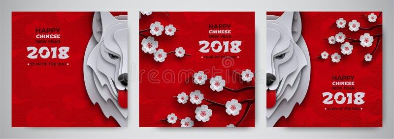 O grupo de bandeira chinesa do ano novo, símbolo 2018 anos do cão, sinal do zodíaco, cereja de sakura floresce no fundo oriental  ilustração do vetor