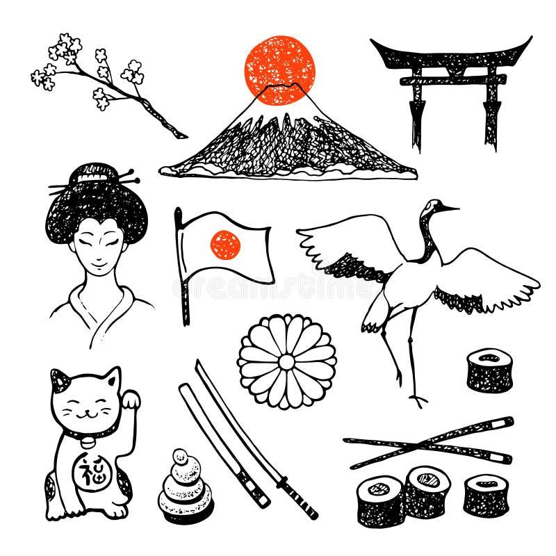 O grupo de elementos da cultura japonesa imagem de stock royalty free