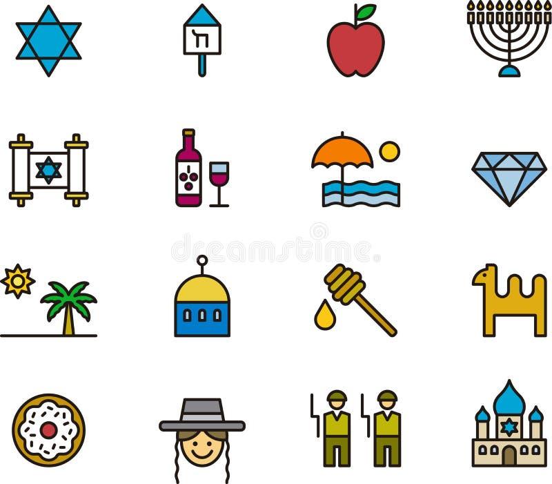 O grupo de Israel relacionou ícones ilustração stock