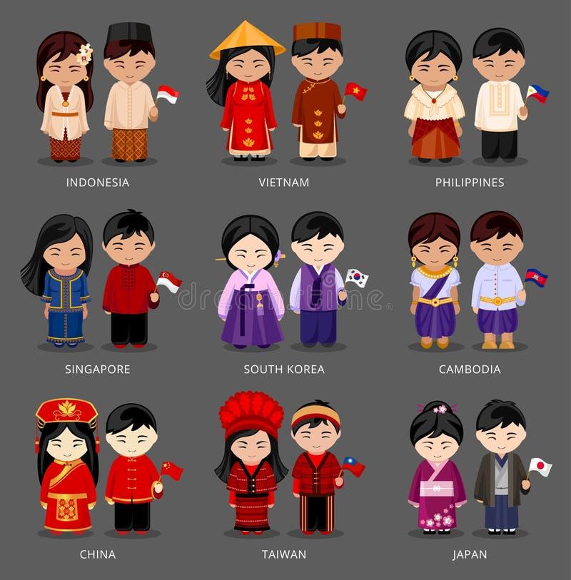 O grupo de pares asiáticos vestiu-se em trajes nacionais diferentes ilustração royalty free