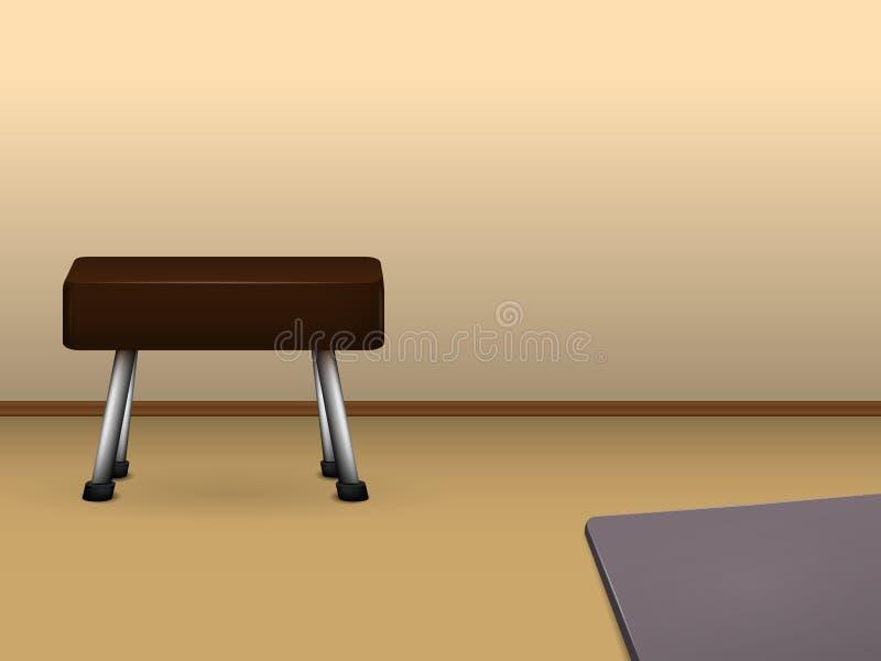 O Gym ilustração do vetor