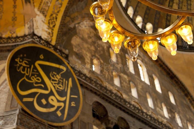 O Hagia Sophia, Istambul fotografia de stock