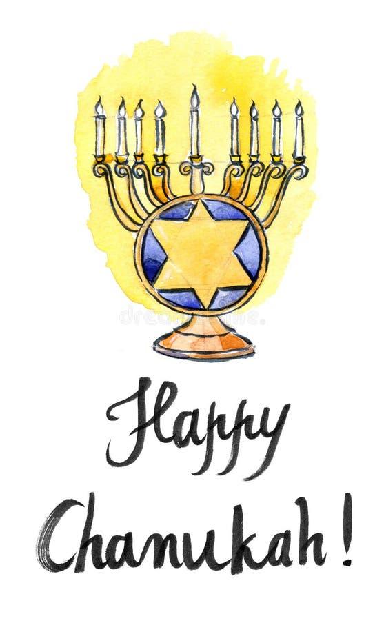 O Hanukkah Menorah com todas as velas iluminou-se, feriado judaico ilustração royalty free