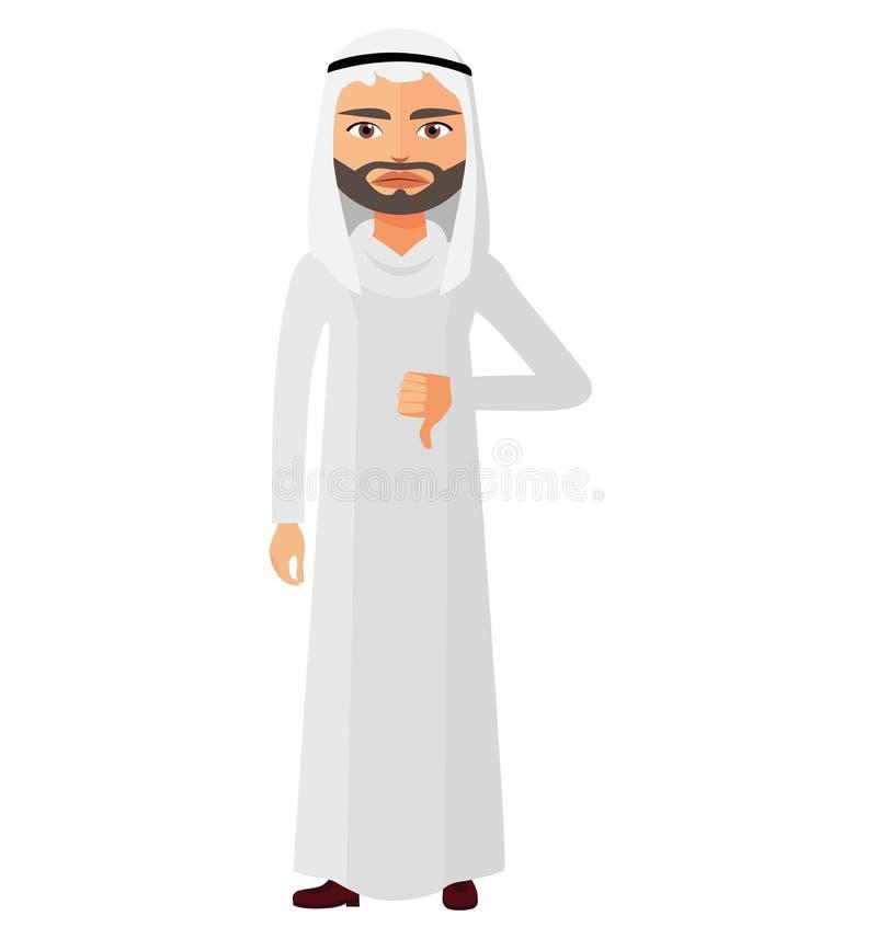 O homem de negócio irritado árabe manuseia abaixo do cartoo liso do vetor do caráter ilustração royalty free
